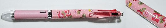 世界の花柄ボールペン Florista ブリティッシュピンク