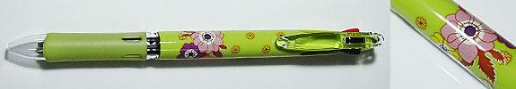 世界の花柄ボールペン Florista ハンガリーグリーン