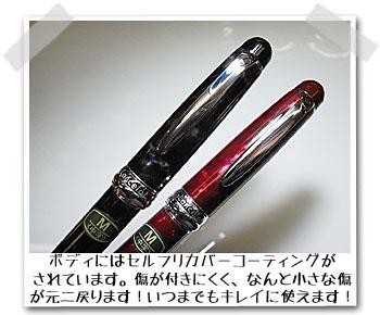 ペン先は、なめらかな書き味の14金製です。